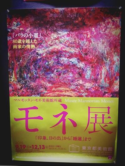 ueno017_R.jpg