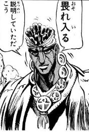『ジョジョ第3部:スターダストクルセイダース』キャラクター別「名言リスト」472セリフ
