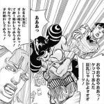 『ジョジョ第8部:ジョジョリオン』キャラクター別「名言リスト」309セリフ