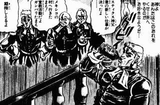 『ジョジョ第1部ファントムブラッド』キャラクター別「名言リスト」187セリフ