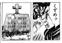 ジョジョの死亡キャラ一覧 第1部『ファントムブラッド』【UW! UW HOHーー!】