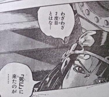 【リライト記事】ジョジョリオン32話!夜露戦は迷言多すぎ!なんで夜露は定助が仗世文と吉良の融合した姿って知ってたの?田最でも知らなかったのに。