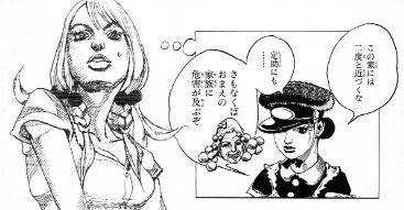 【リライト記事】ジョジョリオン10話!憲助の伝言!康穂は虹村京から何故「二度と来るな」と警告されたのか?鍵は定助じゃなく「あの男」にある?