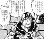 【リライト記事】ジョジョリオン12話!六壁神社とか「岸辺露伴は動かない」で出てくる単語が「ジョジョリオン」にも出てくるけど関連性はあんのか?