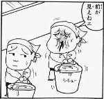 【ネタバレ注意】ジョジョリオン 104話「終わりなき厄災その⑩」感想