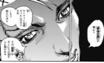 【リライト記事】ジョジョリオン86話!オージローは久々に登場したら吉良と親友となってたのは何故や?ロカカカについても教えてもらってるからクズの妄想じゃないぞ!
