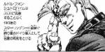 ジョジョの死亡キャラ一覧 第2部『戦闘潮流』【ロギンズ師範代!し…死んでいるッ!】
