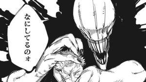 【ネタバレ注意】呪術廻戦 141話「うしろのしょうめん」感想